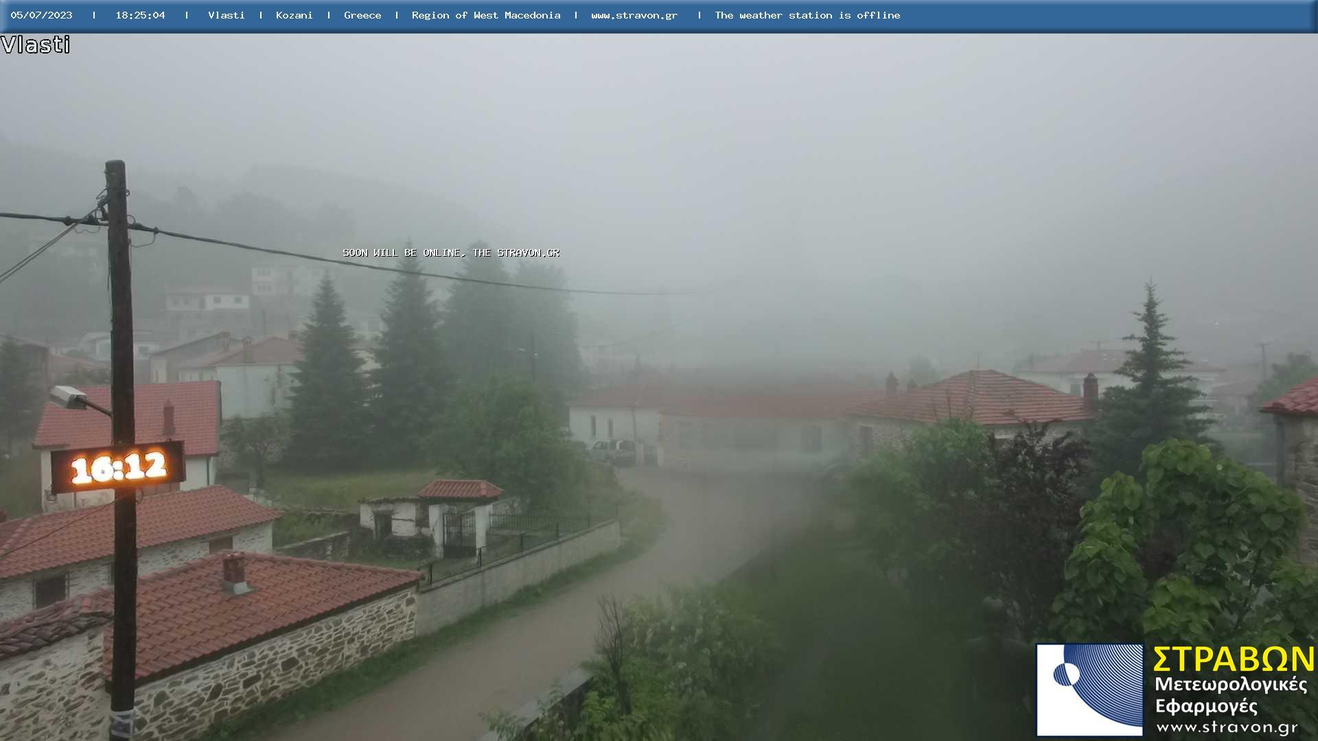 http://www.stravon.gr/meteocams/vlasti/