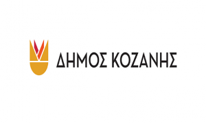 dimos_kozani