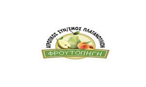 logo-platanoulia